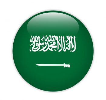 Saudi Arabia flag on button